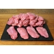 Boneless Skinless Duck Breasts - 10 lbs.